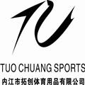 内江市拓创体育用品有限公司