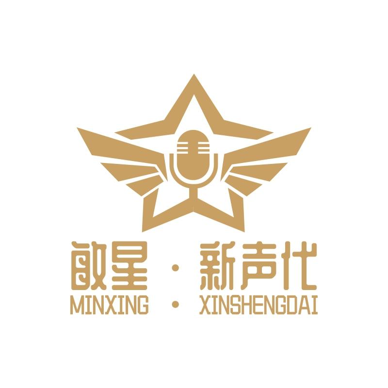 富顺县新声代艺术培训学校