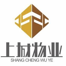 富顺县上城物业有限公司