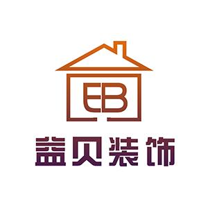 富顺县益贝装饰用品厂